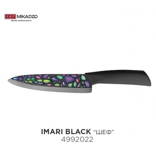 """Нож """"Шеф"""" Mikadzo Imari-BL-ST"""